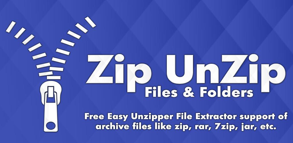 Download Easy Zip Unzip File Manager APK latest version app for
