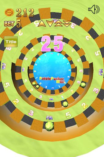 PatolePusherMini (Coin Pusher) 1.4.12 screenshots 7