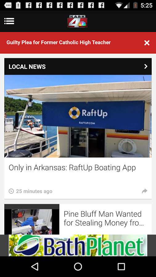 KARK 4 News- screenshot