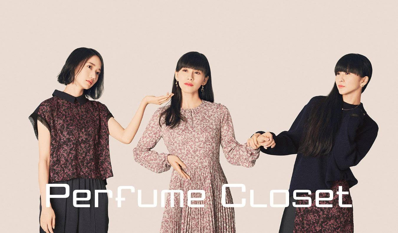 Perfume 服裝企劃『Perfume Closet』第四波【Phase2】公開 日本各地pop store展開
