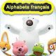 alphabets français