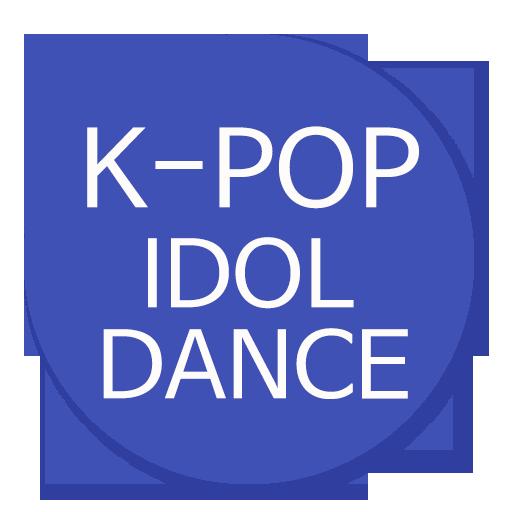 K-POP IDOL DANCE (아이돌 안무 배우기)