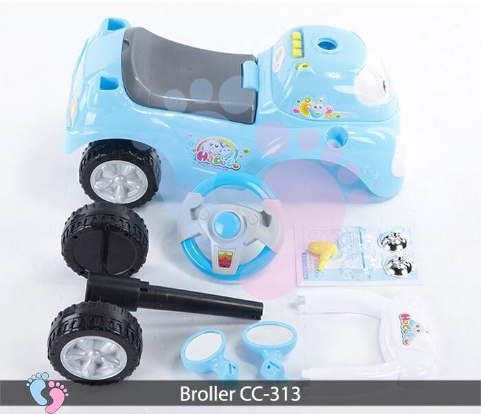 Xe chòi chân oto Broller CC 313 9