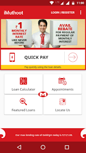 iMuthoot- screenshot thumbnail