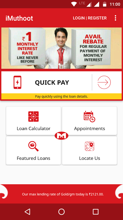 iMuthoot- screenshot