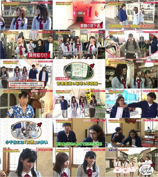 (TV-Variety)(720p) NGT48のにいがったフレンド! ep41 171023