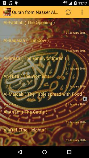 Quran from Nasser Al Qatami