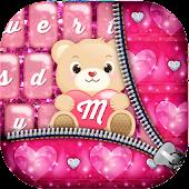 Pink Glitter Keyboard Themes