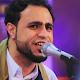 أفضل أغاني صلاح الأخفش 2020 بدون نت APK
