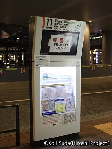 姫路駅バスのりば_04