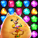 Jewel Puzzle Castle - Androidアプリ