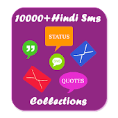 1000+ Hindi sms Collections