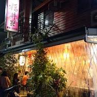 台東福井日本料理