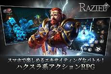 Raziel (ラジエル)のおすすめ画像3