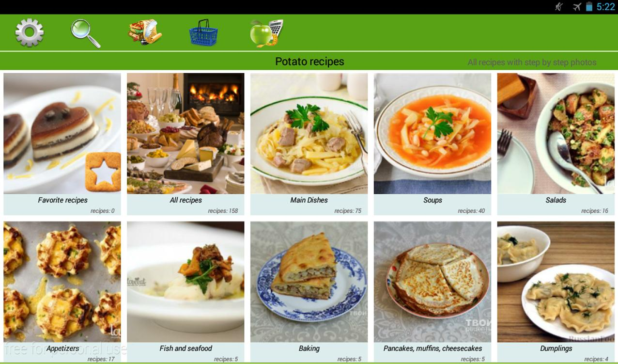 Potato recipes- screenshot