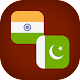 Tamil - Urdu Translator for PC-Windows 7,8,10 and Mac