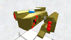 DUS -1 デストロイド