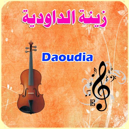 Daoudia 2015