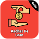 Guide personal loan on aadhar for PC-Windows 7,8,10 and Mac