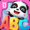 初めてのABC-BabyBus 幼児向け英語のアルファベット