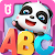 Super Panda\\\'s ABC puzzler game file APK for Gaming PC/PS3/PS4 Smart TV
