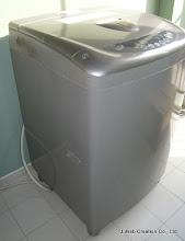 Photo: 思いっきり洗濯していただくために全自動洗濯機を設置してあります。