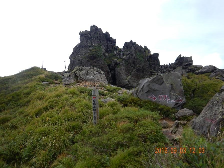 Mt. Iwaki thumbnails No.10