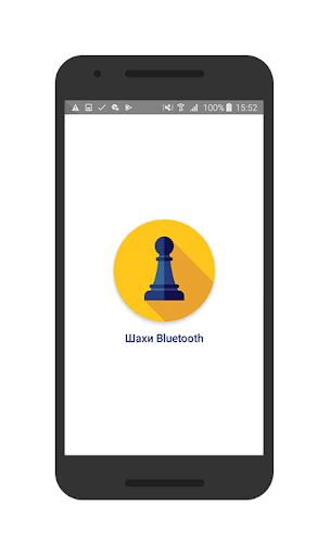 Chess Bluetooth Pro Multiplayer Online 1.19 screenshots 1