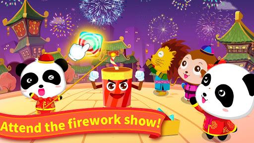 Chinese New Year - For Kids  screenshots 8