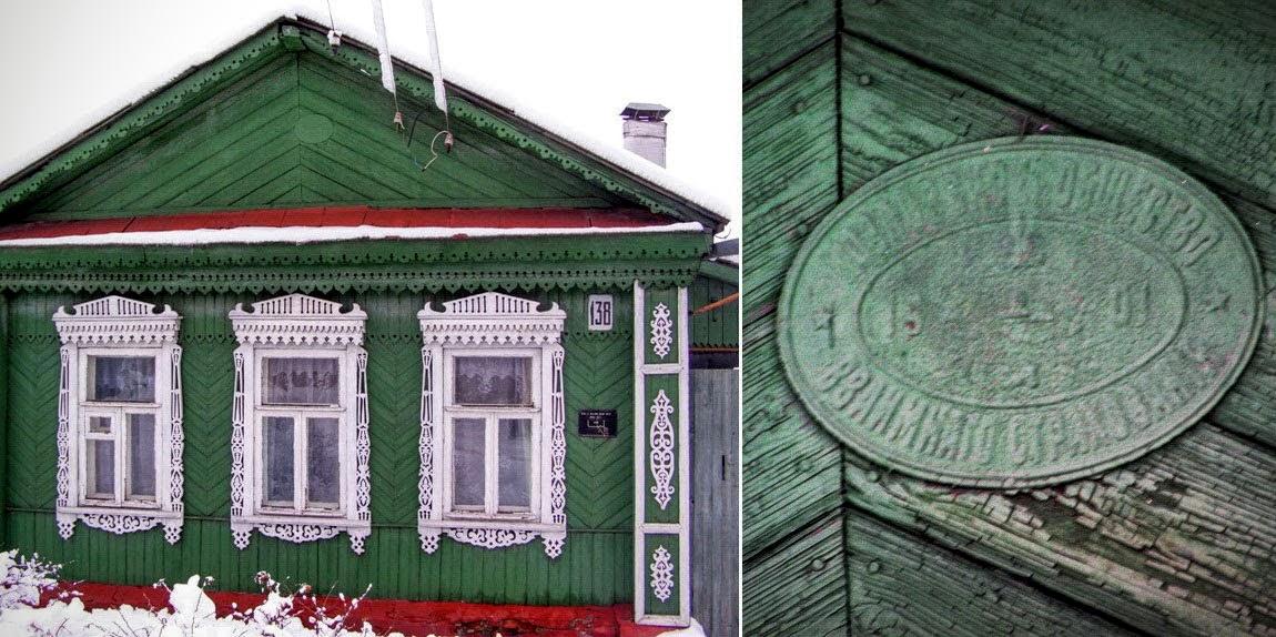 2012 год - Fire marks, или страховые доски в России