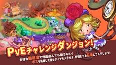 反転童話:桃太郎のおすすめ画像5