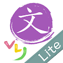 VLJ Grammar Lite icon