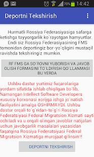 Deportni tekshirish - náhled