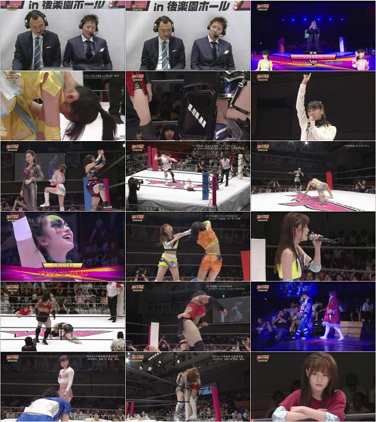(TV-Variety)(720p) Tofu Pro Wrestling The REAL 2017 WIP CLIMAX in Korakuen Hall 170829