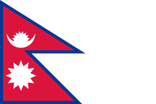 Flag of Nepal - Wikipedia