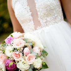 Wedding photographer Ruslana Maksimchuk (Rusl81). Photo of 21.10.2018