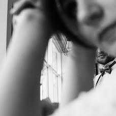 Wedding photographer Maks Vladimirskiy (vladimirskiy). Photo of 01.09.2018