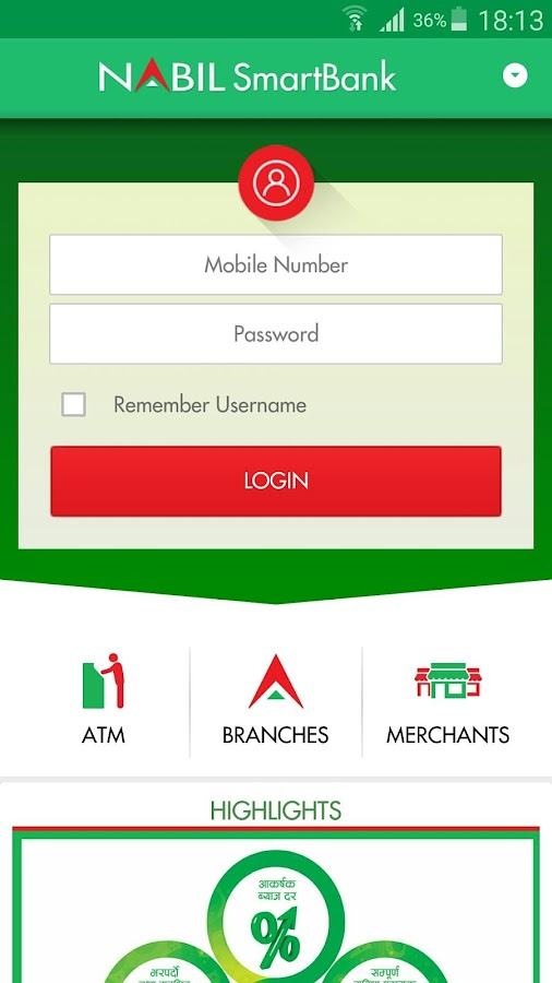 Nabil SmartBank- screenshot