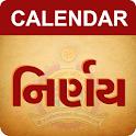 Nirnay & Calendar 2016 - 17