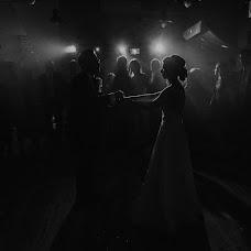 Wedding photographer Magdalena Hałas (magdalenahalas). Photo of 11.09.2018