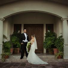 Wedding photographer Luis Zapata (LuisZapata). Photo of 05.09.2016