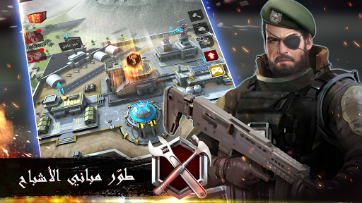 Invasion Ghosts: صقور العرب‎ 1.39.87 screenshots 2
