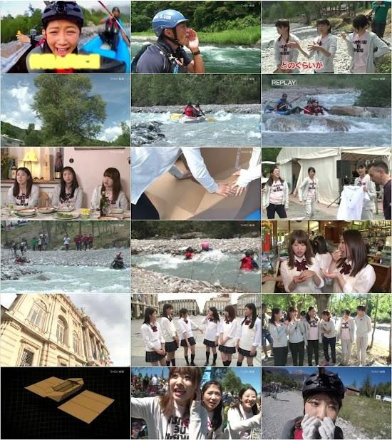 (TV-Variety)(720p) AKB48 ネ申テレビ シーズン SP 160828