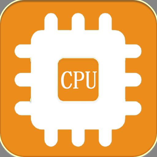 CPU System Info 工具 App LOGO-硬是要APP