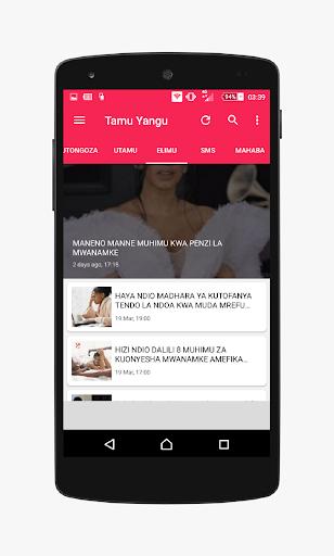 Tamu Yangu - wakubwa tU screenshot 4