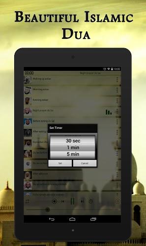 Download Beautiful Islamic dua mp3 APK latest version App by