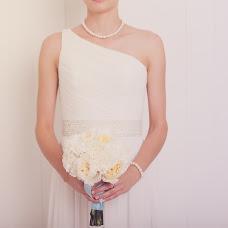 Wedding photographer Mila Nautik (elfe). Photo of 11.09.2014