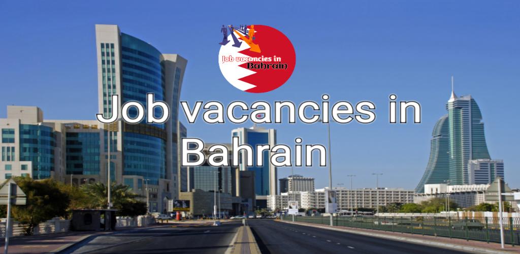 Job Vacancies in Bahrain