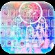 Dreamcatcher Keyboard Theme Download for PC Windows 10/8/7