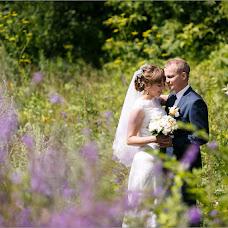 Wedding photographer Maksim Batalov (batalovfoto). Photo of 22.11.2015